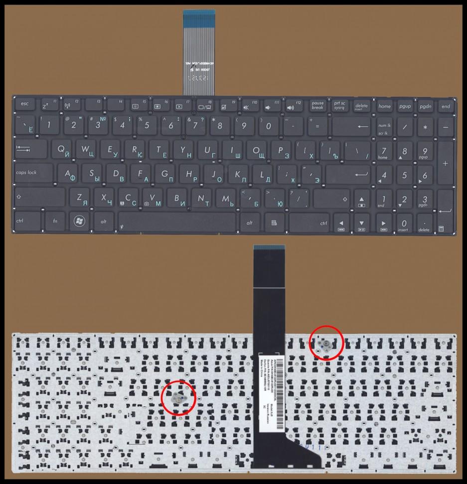 Скачать драйвер клавиатуры для ноутбука asus x550cc