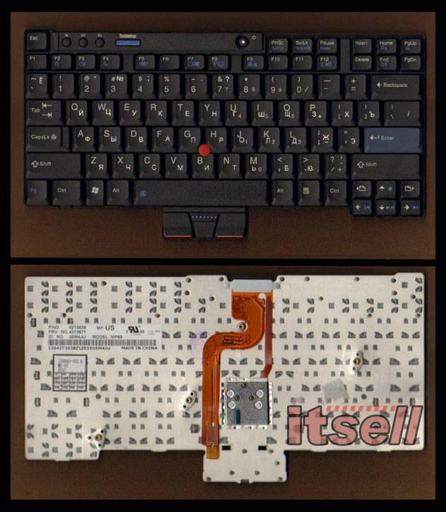 Клавиатура для ноутбука IBM ThinkPad X200 X201